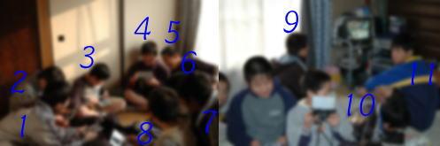 b0032962_2344719.jpg