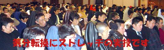 奈良県競技力向上21プラン事業(講演)_c0000970_11464968.jpg