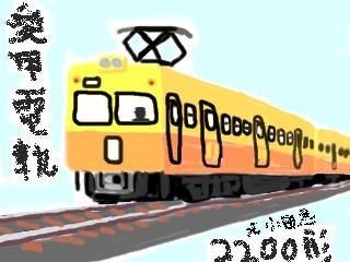 b0060079_533732.jpg