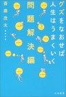 b0004691_13565330.jpg