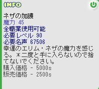 b0027699_1284173.jpg