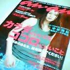 b0048508_0391433.jpg