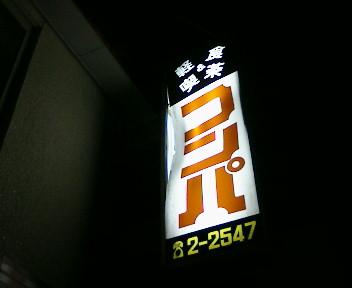 b0032617_0204661.jpg