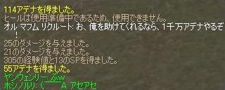 b0056117_8274996.jpg