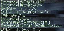 b0036436_14482244.jpg