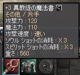 b0050155_2140948.jpg