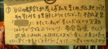 b0064758_21503484.jpg