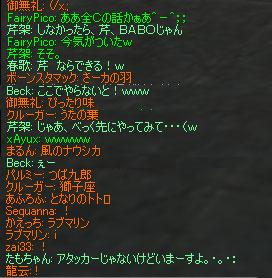 b0036369_1751274.jpg
