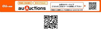 b0039876_2393884.jpg