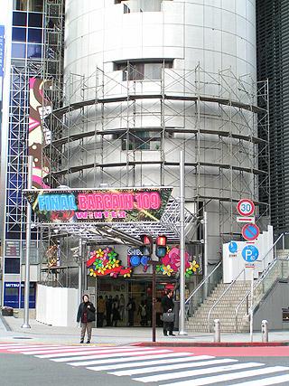 1月27日(木)今日の渋谷109前交差点_b0056983_11263176.jpg