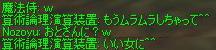 c0017886_11531359.jpg