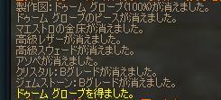 c0027496_19221119.jpg