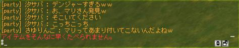 b0037097_18112330.jpg