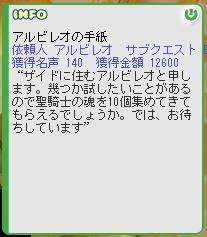 b0037097_947555.jpg