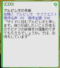 b0037097_9533946.jpg