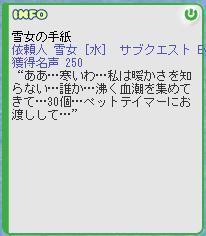 b0037097_9565132.jpg