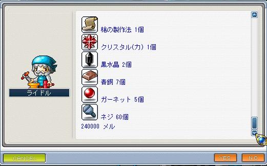 b0040004_105411.jpg