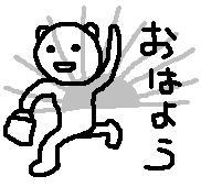 b0038813_21554912.jpg