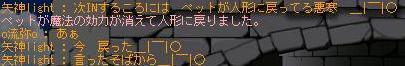 c0033919_14211874.jpg