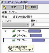 b0060530_1295653.jpg
