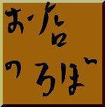 b0060530_22571878.jpg