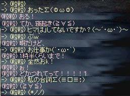 b0036436_1603410.jpg