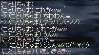 b0036436_1622328.jpg