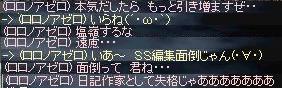 b0036436_1643082.jpg