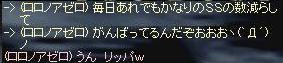 b0036436_1645769.jpg