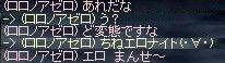 b0036436_164918.jpg
