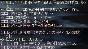 b0036436_1661517.jpg