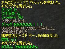 b0046950_914674.jpg