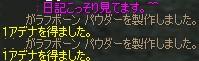 a0030061_223762.jpg