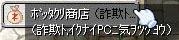 a0034981_15584194.jpg