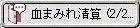 a0034981_1603814.jpg