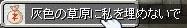 a0034981_1610811.jpg