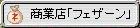 a0034981_1611034.jpg