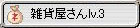 a0034981_1685474.jpg