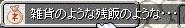a0034981_168938.jpg