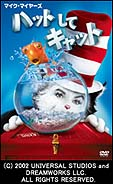 DVDイロイロ_b0019903_23214966.jpg