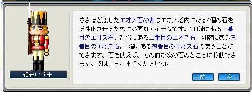 b0059423_094611.jpg