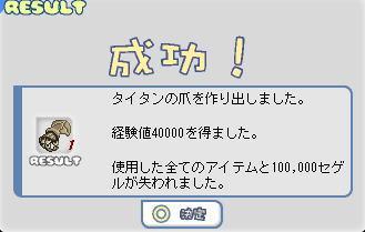 c0003333_19553299.jpg
