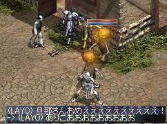 b0036436_1663452.jpg