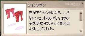 b0037741_16291738.jpg