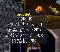 b0017051_1047313.jpg
