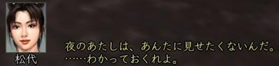 c0025858_2017267.jpg