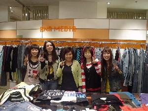 Hello Fukuoka!_c0027672_148477.jpg