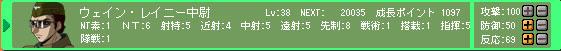 b0028685_1215437.jpg