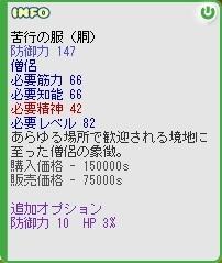 b0023589_21243375.jpg