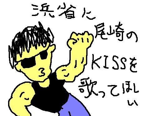 c0039990_0514598.jpg